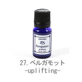 ノーブランド No Brand アロマエッセンス ブルーラベル AROMA ESSENCE Blue Label 8ml 1-20番/28種類中 (27.ベルガモット-uplifting)