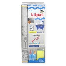 ノーブランド No Brand kitpas for Bath シートセット FBSS1-5 (アイムドラえもん)
