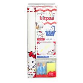 ノーブランド No Brand kitpas for Bath シートセット FBSS1-5 (ハローキティ)