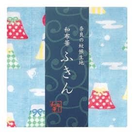 ノーブランド No Brand 和布華 WAFUKA  蚊帳生地ふきん (お守り富士)