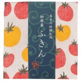 ノーブランド No Brand 和布華 WAFUKA  蚊帳生地ふきん (トマトドット)