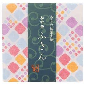ノーブランド No Brand 和布華 WAFUKA  蚊帳生地ふきん (大小絞り)