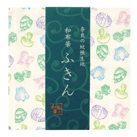 ノーブランド No Brand 和布華 WAFUKA  蚊帳生地ふきん (野菜小紋)
