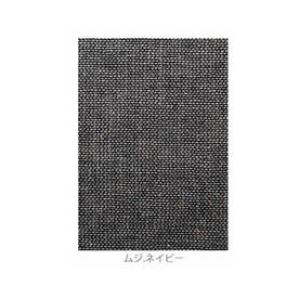 ノーブランド No Brand テクノプライム TECHNO-PRIME マルチカバー (ムジ.ネイビー)