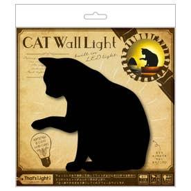 ノーブランド No Brand Thats Light CAT WALL LIGHT tlcwl キャットウォールライト (01.ちょっかい)