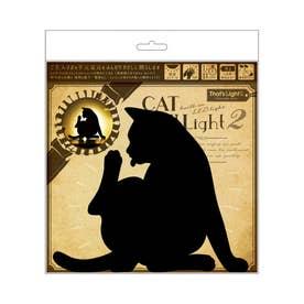 ノーブランド No Brand Thats Light CAT WALL LIGHT tlcwl キャットウォールライト (07.けづくろい)