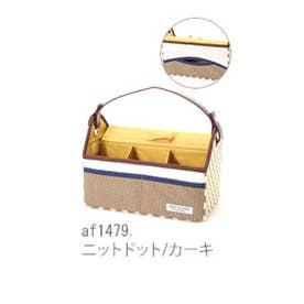 ノーブランド No Brand リモコン&ティッシュバスケット #AF-1470~1479 無地・ハンドプリント・マテリアル (af1479.ニットドット/カーキ)