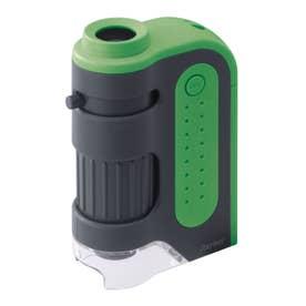 ノーブランド No Brand rtx203 顕微鏡 ハンディ ZOOM RXT203 (グリーン)