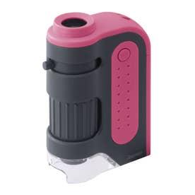 ノーブランド No Brand rtx203 顕微鏡 ハンディ ZOOM RXT203 (ピンク)