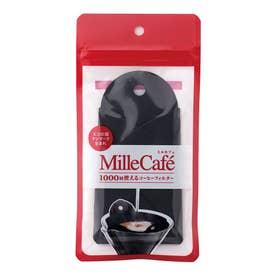 ノーブランド No Brand Millecafe ミルカフェ 1000回使えるコーヒーフィルター (ブラック)