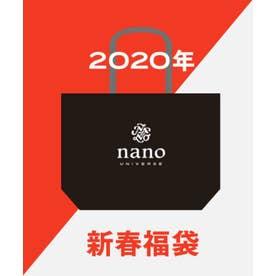 2020 M's 福袋【返品不可商品】 パターン1