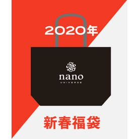 2020 M's 福袋 パターン43
