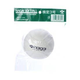 naigaiソフトボール 公認球 ナイガイソフトボール検定3号 8061530108