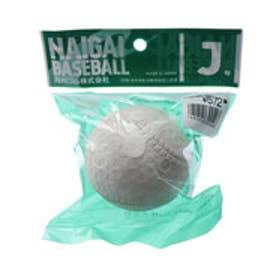 軟式野球 試合球 ナイガイベースボールJ号 133210