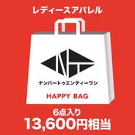 【2020年福袋】レッグウェア アソートMセット(他マルチカラー)