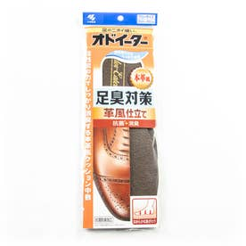 インソール 中敷き 男女兼用 活性炭 足臭対策 革風仕立て クッション 抗菌 乾燥 防臭 (No Color)