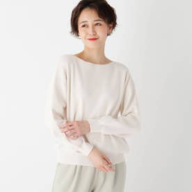 【エマール検証済】Lux organic cotton ボートネックニット (オフホワイト)