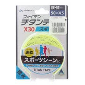 ユニセックス 健康アクセサリー ボディケア用品 チタンテープX30 伸縮タイプ スポーツ PU754129