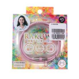 レディース 健康アクセサリー ネックレス RAKUWA磁気チタンネックレス TG743352