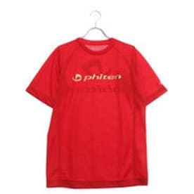 バレーボール 半袖Tシャツ RAKUシャツSPORTS(吸汗速乾)半袖 JG168003