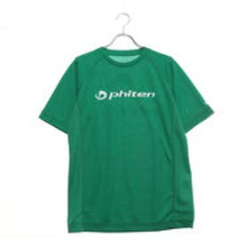 バレーボール 半袖Tシャツ RAKUシャツSPORTS(吸汗速乾)半袖 JG173003