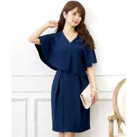 ケープデザインドレス/結婚式ワンピース 二次会・謝恩会・セレモニー大きいサイズ対応フォーマルパーティードレス (ネイビー)