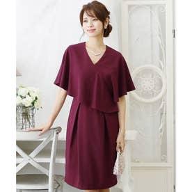 ケープデザインドレス/結婚式ワンピース 二次会・謝恩会・セレモニー大きいサイズ対応フォーマルパーティードレス (ボルドー)