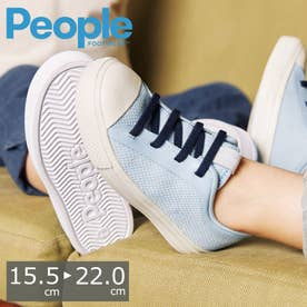 phillips-kids-s-blue-wh (BLUE SLATE/PICKET WHITE)