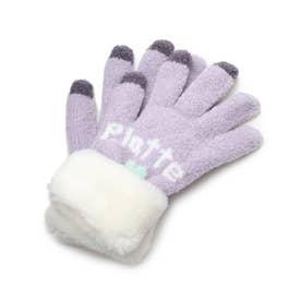 ボア付きハート手袋 (ライトパープル)