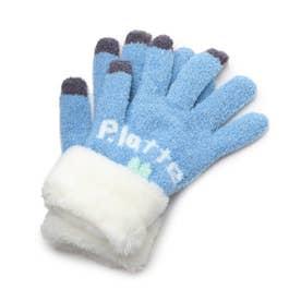 ボア付きハート手袋 (ライトブルー)
