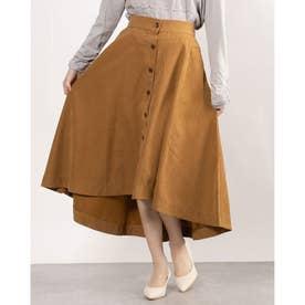 フロントボタンフィッシュテールスカート (トパーズ)