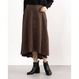 フロントボタンフィッシュテールスカート (カーキ)