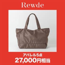 【2021年福袋】おうちでくつろぐ福袋(1R25-2021FB2)【返品不可商品】 (マルチ)