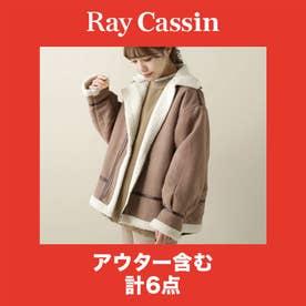 Ray Cassin【2021年福袋】エコームートンジャケット入り★カジュアル福袋 【返品不可商品】(モカ)