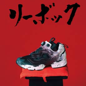 【CLASSIC x YKGF】インスタポンプ フューリー / YKGF Instapump Fury OG Shoes (ブラック)