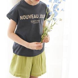 【KIDS】折り返しフレンチスリーブメッセージTシャツ (スミクロ(05))