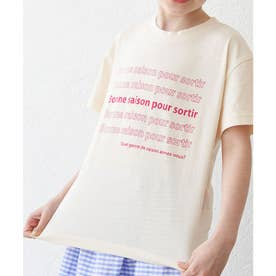 【KIDS】メッセージリピートプリントTシャツ (キナリ(16))