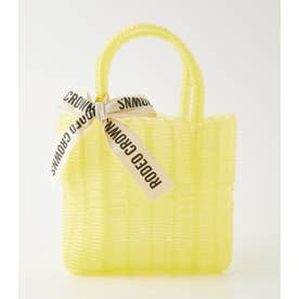 Basket bag YEL