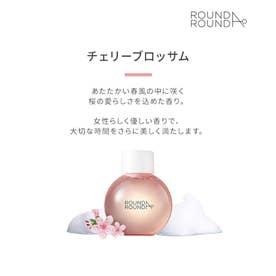 バブルバス(チェリーブロッサム)【返品交換不可】