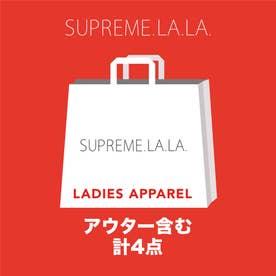【2021年福袋】SUPREME.LA.LA. (アウター入り) 【返品不可商品】(ソノタ)