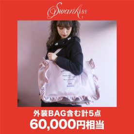 【2021年 新春福袋 】2021 Angel BAG 【返品不可商品】(ピンク)
