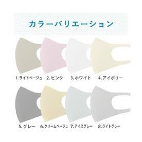 繰り返し洗える日本製マスク2枚入り/接触冷感 通気性/MK-4120【返品不可商品】 (クリームベジュ)