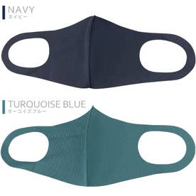 マスク 10枚入り ナイロンファッションマスクMK-4150/4160 【返品不可商品】 (ターコイズブルー)