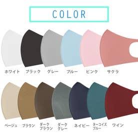 マスク 10枚入り ナイロンファッションマスクMK-4150/4160 【返品不可商品】 (ホワイト)