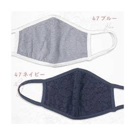 レース 花柄 ポケット付き フィルターポケット 女性用 冷感マスク/mk4230【返品不可商品】 (BU47)