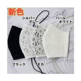 日本製マスク マカロンカラーレースマスク 繰り返し洗える 接触冷感/mk4251【返品不可商品】 (SILGY)
