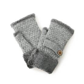 ニットベルト付き裏モールフィンガーレス手袋 (グレー)