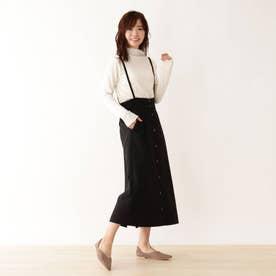 サス付きミディー丈スカート (ブラック)