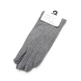 抗菌サークル刺繍手袋 (グレー)