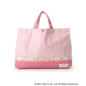 【すみっコぐらし】おけいこバッグ (ピンク)